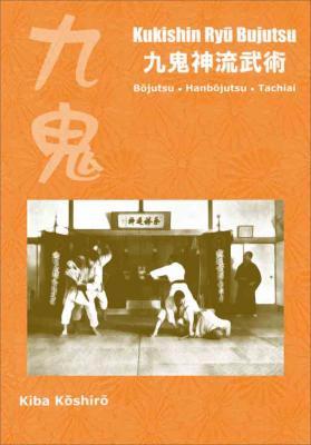 Libro : KUKISHIN RYU BUJUTSU