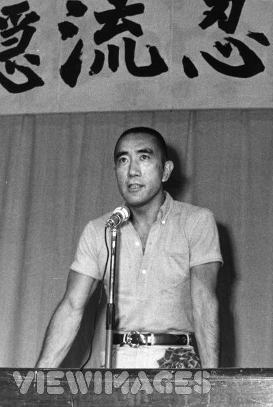 Personajes de Japón: Yukio Mishima