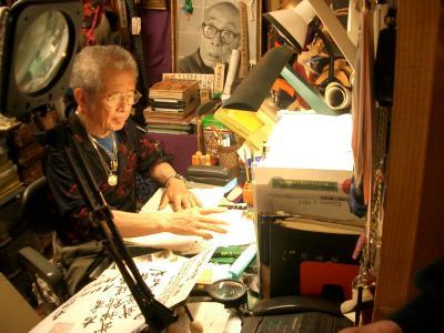 Fotos curiosas del Jefe: Sensei en su oficina