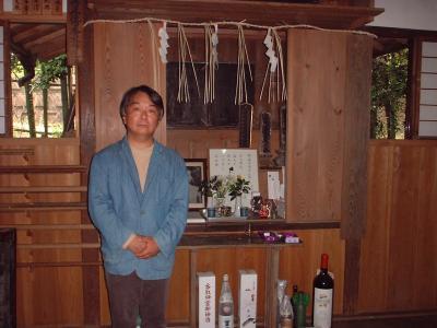 Entrevista al Gran Maestro Yasuyuki Otsuka